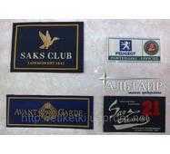Шеврони, бирки, етикетки для одягу в Одессі та Одеській області