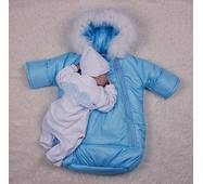 Комплект на виписку з пологового будинку Brilliantbaby Маленький ангел для хлопчика 56