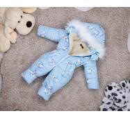 Комбинезон детский зимний на овчине Natalie Look Полярный мишка 98-104 см голубой