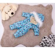 Комбинезон детский зимний на овчине Natalie Look Мопс 122-128 см бирюза