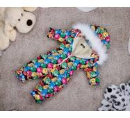 Комбинезон детский зимний на овчине Natalie Look M&M's 128-134 см цветной