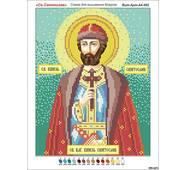 Именная икона бисером  Святой Святослав
