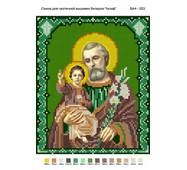 Схема для вишивки бісером   «Іосиф»