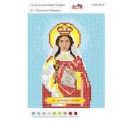 Схема для вышивки бисером иконы '' Св.Муч.Варвара ''