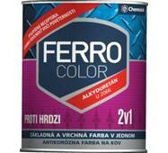 Краска Chemolak Ferro Color полуглянсовая темно-коричневая 0,75л.