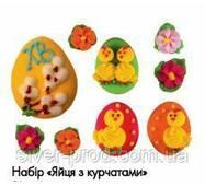 """Набір """"Яйця з курчатами"""" (1*36)"""