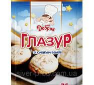 """Глазур ванільна біла """"Добрик"""" 75г (1/20)"""