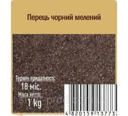 """Перец черный молот 1/с """"Противень"""" 1кг (1/4)"""