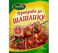 """Приправа до шашлику """"Любисток""""30г (1*5/100)"""