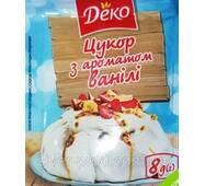 """Ванільний цукор """"ДЕКО"""" 8г (1*50/500)"""