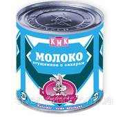 Молоко сгущено с сахаром 2% же/бы 370г КМК (1/45)