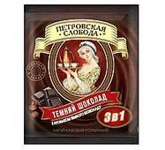 "Кава ""Петровська Слобода"" 3в1 Темний Шоколад (1*25/20)"