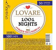 """Чай """"LOVARE"""" 50п*2г 1001 Ніч в прозорій плівці (1/9)"""