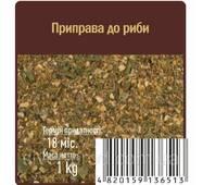 """Приправа к рыбе (бессолевого) """"Любисток"""" 1кг (1/4) &"""