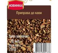 "Приправа до кави ""Любисток"" 250г (1/4)"