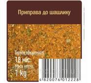 """Приправа до шашлика """"Любисток"""" 1кг (1/4)"""