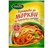 """Приправа до моркви по-корей (лагідна)""""Любисток""""30г (1*5/100)"""