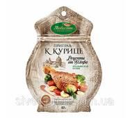"""Рецепты от шефа"" Приправа к курице 40г (1*5/20)"