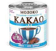Молоко сгущено с сахаром и КАКАО 7,5% же/бы 370г КМК (1/15)