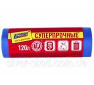 """Пакет для сміття 120л/10шт синій ЛД 70*100 """"Бонус"""" (1/30)"""