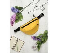 Сумка на пояс бананка Sambag Marina MSG желтая