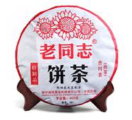 Чай Шу Пуэр Хайвань Лао Тун Чжи Тэ Чжи Пин, 181, 2018 года, 400 г
