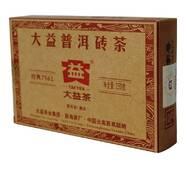 Чай Шу Пуэр Мэнхай Да И 7562 1601, 2016 года, 250 г
