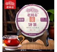 Чай Шу Пуэр Хайвань Лао Тун Чжи 908 131, 2013 года, 200 г