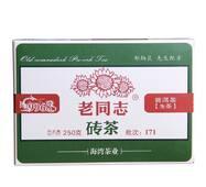 Чай Шен Пуэр Хайвань Лао Тун Чжи 9968 171 2017 года, 250 г