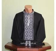 Вышиванка мужская черная с белой вышивкой