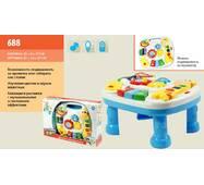 Детский Игровой центр 688