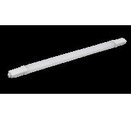Светодиодный линейный светильник Vestum 0,6м 18W 6500K 220V IP65 1-VS-6101