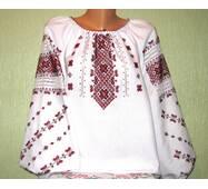 Украинская вышиванка женская. ручная работа.