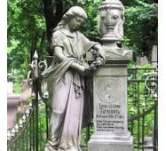 Мармурова скульптура, ритуальна