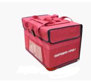Термосумка для компонентов крови на 5 л (Украина) для длительной транспортировки