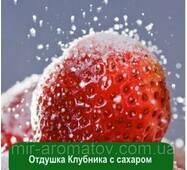 Аромат Полуниця соковита  60  грам