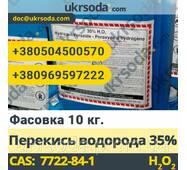 Перекис водню 35%, фасовка: 10 кг