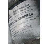 Кальция гипохлорид
