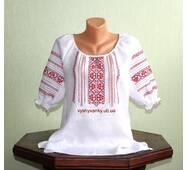 Екслюзивна жіноча вишиванка на льоні. ручна робота.