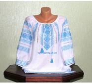 вишиванка жіноча з голубим орнаментом . ручна робота.