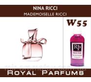 Женские духи на разлив Royal Parfums Nina Ricci «Mademoisielle Ricci»»   №55