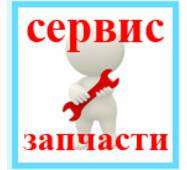 Доставка и установка (сборка, монтаж) в Киеве