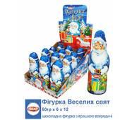 *NEW_YEAR 2020рік Aras Шоколадная фигурка Дед Мороз! Веселых Праздников! 60г*12