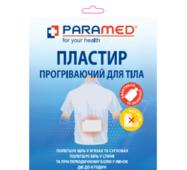 Лечебный прогревающий пластырь для тела 10 х 13 см Paramed