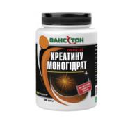 100% Креатину моногідрат 300 капсул Vansiton