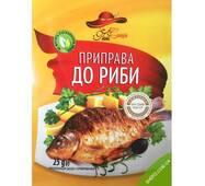 Приправа для риби ЮНА 25г