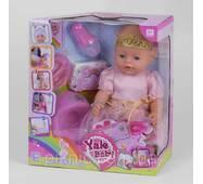 Стильный пупс для девочек, 8 функций, с аксессуарами Детский пупсик, кукла, игрушка, подарок