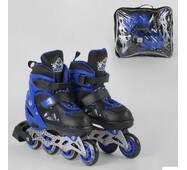 Ролики 9566-S Best Roller /размер 30-33/ цвет – СИНИЙ