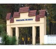 Санаторій Немирів - лікування в санаторії, відпочинок в санаторії, курорт Немирів ціни