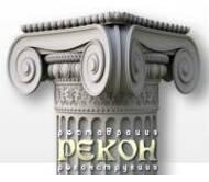 Рекон ПП, Київ - реставрація і реконструкція